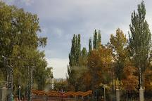 Park Pobedy, Karakol, Kyrgyzstan
