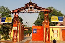 108 Shiv Mandir, Nababhat, India