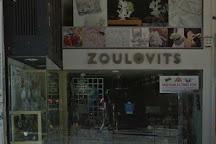 Zoulovits, Athens, Greece