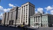 Комитет По Культуре Государственной Думы РФ, Георгиевский переулок, дом 4-6, строение 2 на фото Москвы