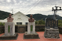 Shitsu Church, Nagasaki, Japan