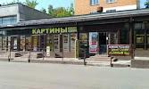 Картины, Октябрьская улица, дом 18 на фото Брянска