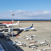 Airport  Central Japan International Airport(Ngo)