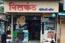 Kanhoji Angre Samadhi, Alibaug, India
