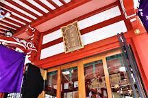 Suwa Shrine, Kashiwa, Japan