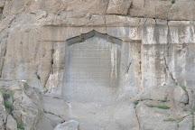 Bisotun Inscription, Province of Kermanshah, Iran