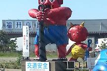 Mikunicho, Sakai, Japan