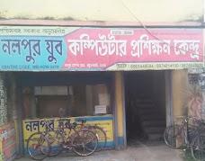 NALPUR YOUTH COMPUTER TRAINING CENTER maheshtala