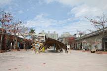 The Pier-2 Art Centre, Kaohsiung, Taiwan