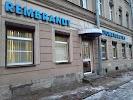 Рембрандт, Канонерская улица, дом 12 на фото Санкт-Петербурга