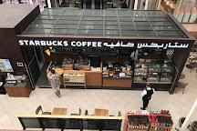 Marina Mall, Abu Dhabi, United Arab Emirates