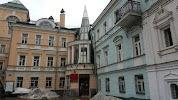 Библиотека-читальня им. Тургенева, Милютинский переулок, дом 18, строение 1 на фото Москвы