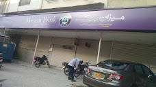 UBL Bank karachi Hyderi Sharah-e-Sher Shah Suri