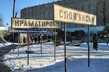 ATO Museum, Dnipro, Ukraine