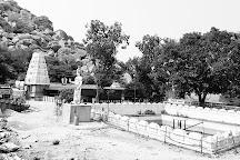 Ardhagiri Sri Veeranjaneya Swamy Temple, Aragonda, India