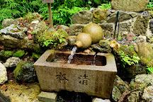 Yoro Shrine, Yoro-cho, Japan