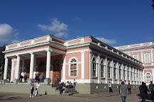 Imperial Museum, Petropolis, Brazil