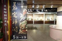 Chiayi City Koji Pottery Museum, East District, Taiwan