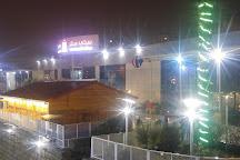 Center Commercial City Center, Algiers, Algeria