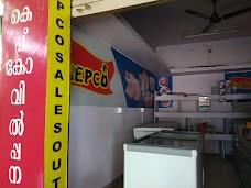 Kepco Sales Outlet, Prasanth Nagar thiruvananthapuram