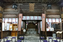 Sakurayama Shrine, Shimonoseki, Japan