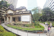 Casa das Rosas - Espaco Haroldo de Campos de Poesia e Literatura, Sao Paulo, Brazil