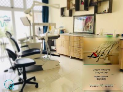 Ghafoory Dental Clinic