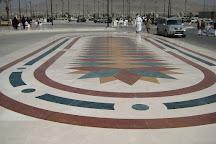 Al Saleh Mosque, Sanaa, Yemen