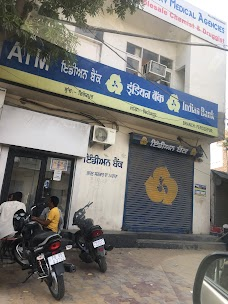 Indian Bank Kasur