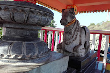 Koneswaram Temple, Trincomalee, Sri Lanka