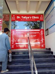 Dr. Taliya's Clinic islamabad