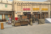 Visit Souq Waqif on your trip to Doha or Qatar • Inspirock
