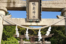 Otonashi Shrine, Susaki, Japan