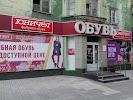 Юничел, улица Богдана Хмельницкого на фото Новосибирска