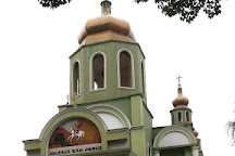 Iglesia Ortodoxa San Jorge, Encarnacion, Paraguay