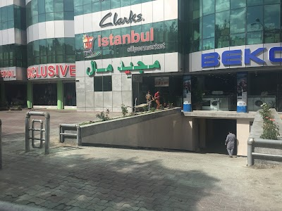 Istanbul Fast Food