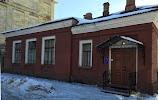ЯрРитуалСервис, улица Чкалова, дом 4 на фото Ярославля