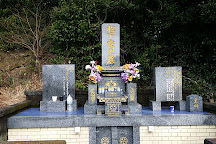 Karematsu Shrine, Nagasaki, Japan