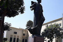 Umm Kolthoum Museum, Cairo, Egypt