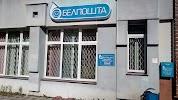 Отделение Почтовой Связи N 40, улица Некрасова, дом 17 на фото Минска