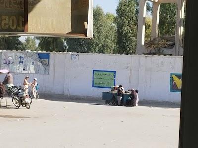 Patiyal High School