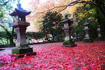 Minoo Park, Mino, Japan