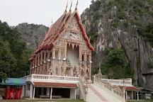 Khao Daeng View Point, Kui Buri, Thailand