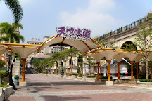 E-da Mall, Dashu District, Taiwan