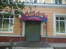 Смак, улица Ватутина на фото Коломны