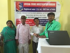 Special crime investigation bureau gaya