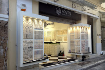 Kostis Jewellery Store, Athens, Greece