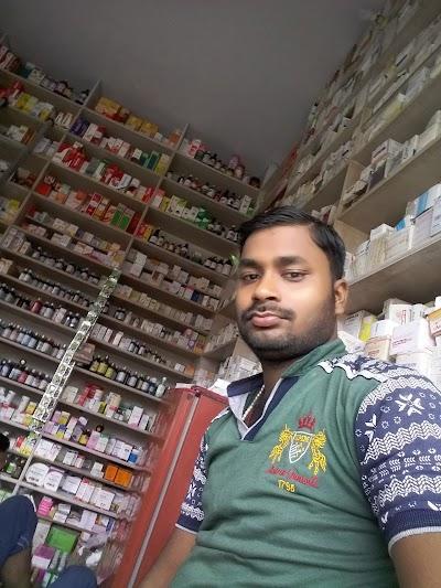 New Das Medical , fulkaha bazar