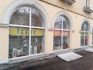 Фурнитурная Лавка, Стахановская улица на фото Минска