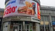 Родина, Алеутская улица на фото Владивостока